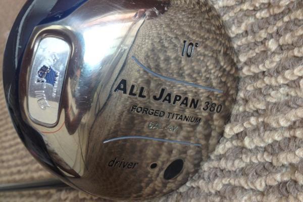 Driver All Japan Big Drive AJ 70 Series ขายถูก 700 บาท เหมาะสำหร