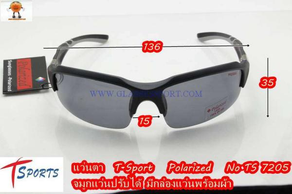 แว่นตา sport  polarized ใส่เล่นกีฬาคีกอล์ฟ ปั่นจักยาน อื่นๆ