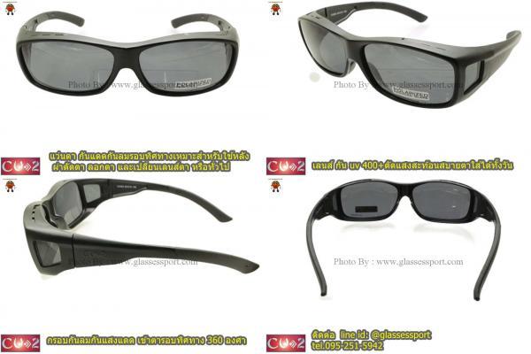 แว่นตา360 องศา สำหรับ ลอกตามา ผ่าตัดตามา กันลมกันแสงตัดแสงสะท้อน