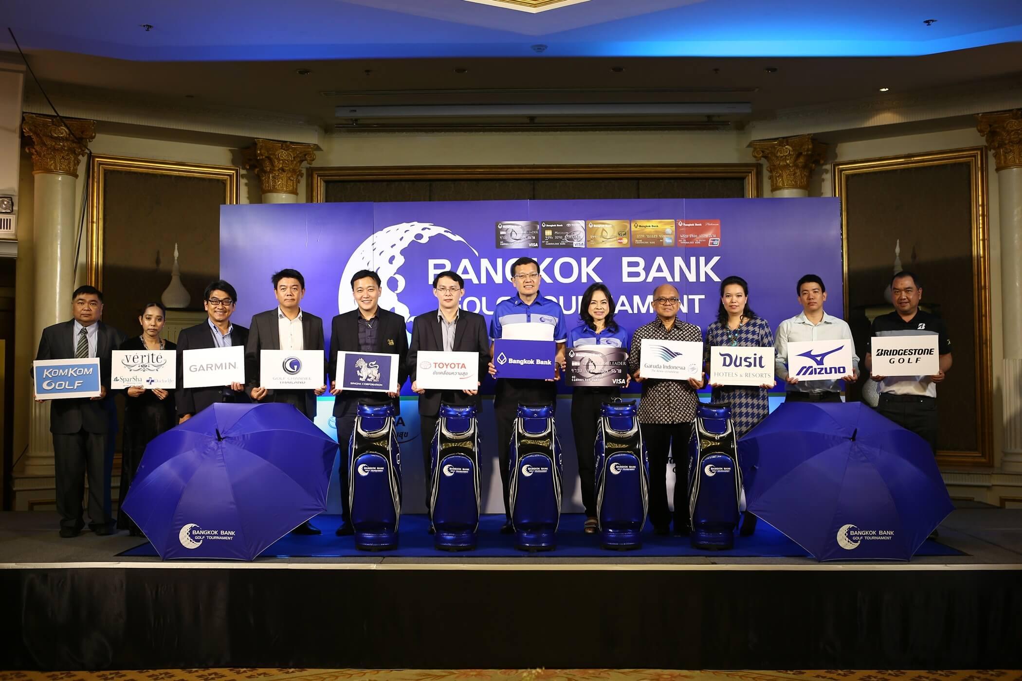 การแถลงข่าว Bangkok Bank Golf Tournament 2018