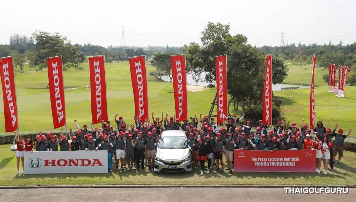 การแข่งขัน Honda Press Exclusive 2020